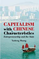 Capitalism with Chinese Characteristics: Entrepreneurship and the State by Yasheng Huang