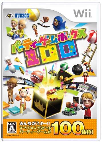 【ゲーム 買取】パーティーゲームボックス100