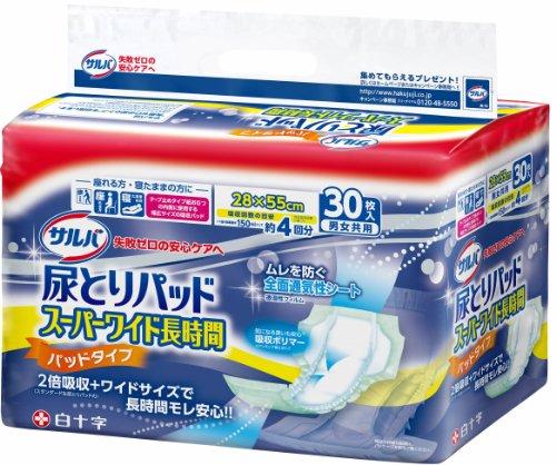 サルバ 尿取パッド スーパーワイド長時間 30枚入(テープタイプ用)