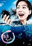 あまちゃん 完全版 Blu-rayBOX1 / 能年玲奈 (出演)