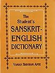 The Student's Sanskrit-English Dictio...