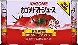 (お徳用ボックス) トマトジュース 食塩無添加 160g 6缶パック×5セット