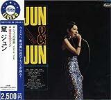 「ジュンの世界 JUN&JUN」+「或る日のジュン」