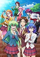 アニメ「実は私は」BD/DVD第1~6巻の予約開始
