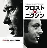 オリジナル・サウンドトラック「フロスト×ニクソン」 ハンス・ジマー / ジェネオン・ユニバーサル・エンターテイメント