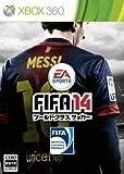 FIFA 14 ワールドクラスサッカー Limited Edition(早期予約限定商品) (Ultimate Team:24プレミアムゴールドパックスDLC&レオ・メッシ スチールブックケース&DLCセット同梱)(2013年秋発売予定)