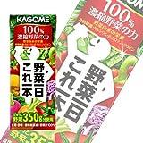 カゴメ 野菜一日これ一本 200ml 24本×2ケース (48本)