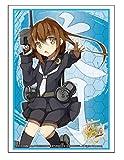 ブシロードスリーブコレクションHG (ハイグレード) Vol.867 艦隊これくしょん -艦これ- 『文月』