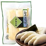京都のお漬物 国産 半割大根(はんわりだいこん) 京都産 京漬物・京つけもの