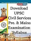 IAS Pre Examination - Preliminary Examination Paper - I - Preliminary Examination Paper - II (CSAT) IAS Mains Examination Courtesy: UPSC