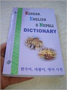 Nepali dictionary pdf