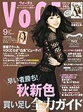 VoCE (ヴォーチェ) 2012年 09月号 [雑誌]