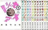 ノ・ゾ・キ・ア・ナ フルカラー コミック 1-12巻セット (ビッグコミックススペシャル)