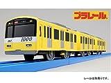 【限定】プラレール 京急新1000形 KEIKYU YELLOW HAPPY TRAIN【京急1000Y】
