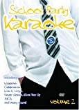 Karaoke - School Party Vol. 02 [Alemania] [DVD]