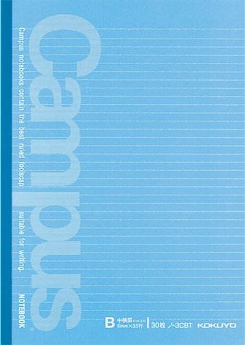 コクヨS&T キャンパスノート(ドット入り罫線) 5冊パック B罫 ノ-3CBTX5