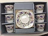 Weisenberg Fine Porcelain Espresso& Turkish Coffee Cup 12 Pieces