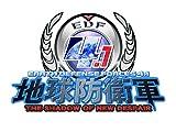 EDF4.1