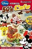 ミッキーマウス50'sカフェ  1BOX (食玩)