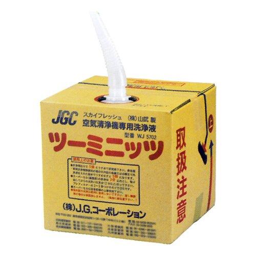 【エアコン・空気清浄機用洗浄液】ツーミニッツ<スカイフレッシュ専用洗浄液>【20kg】