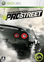 Need for Speed- Pro Street [Japan Import]