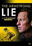 ランス・アームストロング ツール・ド・フランス7冠の真実 [DVD]