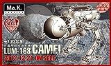 1/20マシーネンクリーガーシリーズ 月面用戦術偵察機LUM-168 キャメル (MK06)