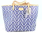 PARK METRO TOTE IN DREAM C COATED CANVAS (COACH F25673) SILVER/NAVY/TAN