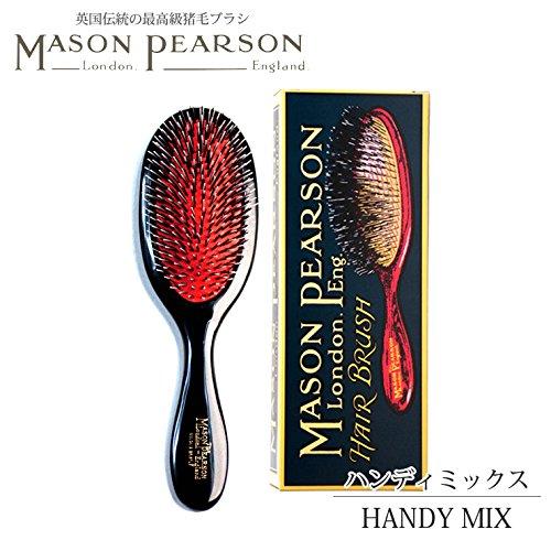 メイソンピアソン mason pearson ハンディミックス BN3 猪毛&ナイロン毛