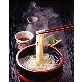 テーブルマーク 麺始め讃岐うどん 冷凍 200g 5食×8
