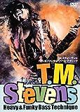 T・M・スティーヴンス ヘヴィー&ファンキー・ベース・テクニック [DVD]