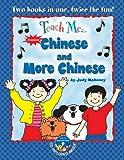 Teach Me Chinese & More Chinese (Mandarin), Bind Up Edition (Chinese Edition) (Teach Me Series)