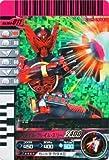 仮面ライダーバトル ガンバライド 004弾 仮面ライダー オーズ タジャドル コンボ  【SR】 スーパーレア