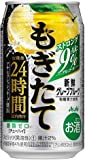 【2016年4月5日発売】アサヒ もぎたて 新鮮グレープフルーツ 350mlx1ケース(24本)