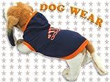 ◆愛犬服/ドッグウェア◆adidog【アディドッグ】 フード付きタンク★犬服/ペット服/小型犬/中型犬/Tシャツ/タンクトップ/パーカー