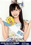 【太田彩夏】 公式生写真 AKB48 45thシングル 選抜総選挙 ランダム ネイビーVer.