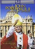 ローマ法王ヨハネ・パウロ2世 平和の架け橋[DVD]