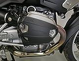 X-Head DOHC BMW R1200シリーズ(油冷DOHCエンジンモデル)シリンダーヘッドカバープロテクター