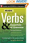 Arabic Verbs & Essentials of Gram...