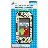 ガチャピン × ムック 保護シートセット ( Wii U GamePad 用)