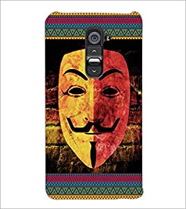 PrintDhaba Vendata D-5099 Back Case Cover for LG G2 (Multi-Coloured)