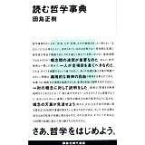 聖獣伝承ダークエンジェル (5) (ニュータイプ100%コミックス)