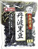 白ゆり ご当地自慢 兵庫県産丹波黒豆 150g