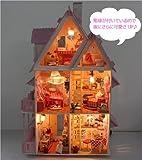 木製 ミニチュア ドールハウス 組立 色付け タイプ 室内灯 が光る 自然素材