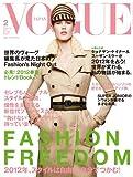 VOGUE JAPAN 2012年2月号