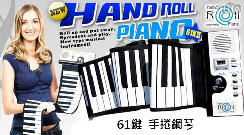 "Roll Up Piano - Yamano Digital & Portable 61 Keys Roll-Up Piano Electronic Midi Keyboard With 16 Midi Output Channels Design By The Inventor Yamano Japan - (Yamano Is The Only Brand Voted As One Of ""The Most Amazing Inventions"" By The Editors Of Time Maga"