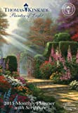 Thomas Kinkade Painter of Light with Scripture 2015 Monthly Pocket Planner Calen