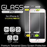 GLASS PRO+ Premium Tempered Glass Screen Protection バックボタン 機能付き for iPhone 6s iPhone 6 強化ガラス 液晶 保護 フィルム シート プロテクター ラウンドエッジ加工
