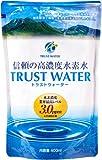 高濃度水素水 TRUST WATER トラストウォーター 400ml×15本セット