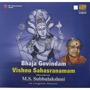 Of m.s.subbulakshmi devotional songs